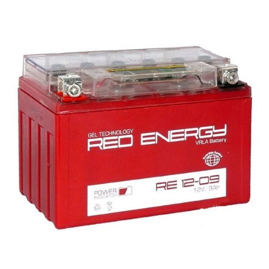 Аккумуляторная батарея АКБ RED ENERGY (РЭД ЭНЕРДЖИ) GEL RE 1209 YTX9-BS 9Ач п.п.