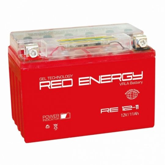 Аккумуляторная батарея АКБ RED ENERGY (РЭД ЭНЕРДЖИ) GEL RE 1211 YTZ12S, YTZ14S 11Ач п.п.
